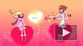 Прикольные СМС-поздравления с Днем святого Валентина 14 февраля станут лучшим знаком внимания для любимых