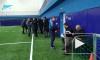 """Видео: Аршавин провел тренировку в детском проекте """"Сириус"""""""