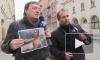 Трамвайные хамы Кремов и Хрусталев с петербуржцами отомстят за Кобзона