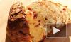 Рецепты пасхального кулича в мультиварке очень полезны для молодых хозяек
