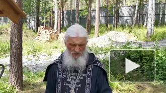 Уральский священник обратился к патриарху Кириллу