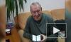 В возрасте 86 лет умер советский разведчик Анатолий Баронин