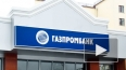 Из личной ячейки клиента Газпромабанка украли 3 млн ...