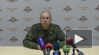 Украинский силовик перешёл на сторону ДНР