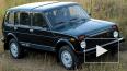 АвтоВАЗ откажется от 5-дверной Lada 4x4 ради проекта ...
