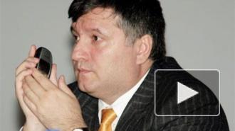 Последние новости Украины 17.06.2014: Аваков обещал принять жесткие меры в отношении харьковчан, защищающих Россию