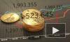 Рубль упал к доллару и евро в начале торгов
