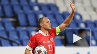 Дзюба обратился к болельщикам сборной России перед Евро-2020