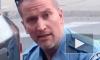 ВМиннеаполисе задержанэкс-полицейский, придавивший шею Джорджа Флойда