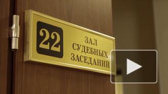 """В Петербурге появился уличный баннер, который смутил """"борцов с сектами"""""""