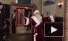 СМИ: В Якутске на корпоративе убили Деда Мороза