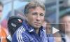 Динамо сообщило об увольнении Петреску
