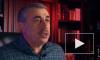 Доктор Комаровский заявил, что коронавирус неизбежен