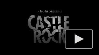 Сериал «Касл-Рок» по произведениям Стивена Кинга закрыли после второго сезона