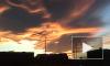 Зловещие облака