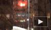 Видео: на  Аллее Поликарпова загорелась квартира