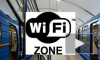 Открытый Wi-Fi доступен на 13 станциях петербургского метро