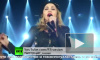 ФМС: Мадонна выступала в России легально