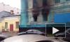 На Черняховского загорелся первый этаж расселенного дома