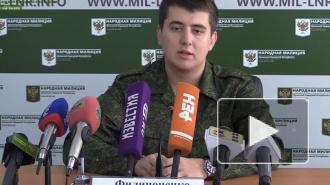 Украинские военные повесили флаги США в ЛНР
