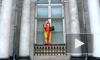 """На Невском проспекте в оконный проем попал желтый клоун и сказал, что """"все зя"""""""