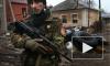 Ситуация в ДНР: минувшей ночью вновь была обстреляна Горловка