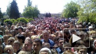 Последние новости Украины, 13.05.2014: Донецкая народная республика попросила о присоединении к России