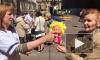 Специалисты Петербурга показали вред курения с помощью игрушки