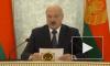 Лукашенко напомнил о нерешенном вопросе по ценам на транспортировку газа на общем рынке ЕАЭС