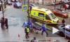 Видео: у БЦ на Большом проспекте П.С. петербуржец ударил мужчину ножом в глаз