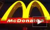 Москвичка, лишившаяся пальца в McDonald's, требует 4,5 млн рублей