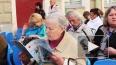 Книжный салон в Петербурге посетили более 250 тысяч ...