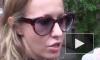 Собчак через суд требует вернуть ей 1,5 миллиона евро