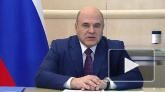 Правительство России планирует смягчить условия предоставления казначейских кредитов