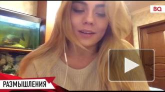 Фото и видео новой солистки группы Serebro Тани Моргуновой