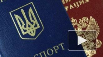 В России будут наказывать уголовной статьей за сокрытие второго гражданства
