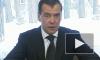 Медведев думает о поправке в Конституцию, запрещающей третий президентский срок
