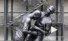 Зидан снова бодает Матерацци, на этот раз в бронзе