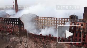 """Пожар на """"Невской мануфактуре"""": что известно на второй день"""