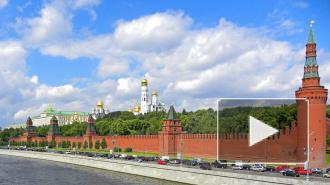 Администрация Нижнесергинского района сегодня продавала Московский Кремль