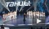 """""""Танцы"""" на ТНТ, 2 сезон: в 16 серии Светлакову запретили спасать участников"""