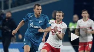 Дзюба назвал самые популярные клубы России