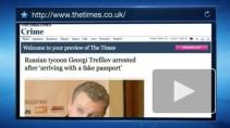 "В Лондоне арестован экс-глава холдинга ""Марта"", укравший миллиард у Сбербанка"