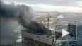 """Новый пожар в """"Москва-Сити"""": есть пострадавшие"""