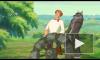"""Мультфильм """"Иван Царевич и Серый Волк 2"""" (2013) от студии """"Мельница"""" не оправдал ожиданий"""