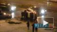 На Орджоникидзе пьяный водитель завалил машину на ...