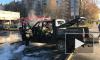 Видео: На Байконурской полностью сгорел автомобиль