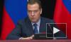 Медведев обещал еще раз изучить вопрос ограничения скорости с 20 на 10 км/ч