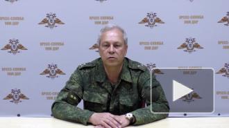 ДНР: военные Украины восемь раз за сутки нарушили режим прекращения огня в Донбассе