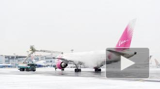 Циклон задержал самолеты в аэропорту Ростова-на-Дону